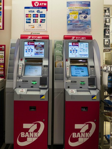 Using an ATM in Japan with a foreign debit card