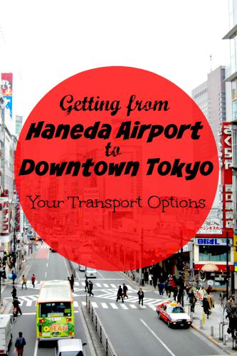 Getting from Haneda Airport to Tokyo