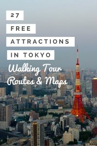Walking tour of 27 free attractions in Tokyo