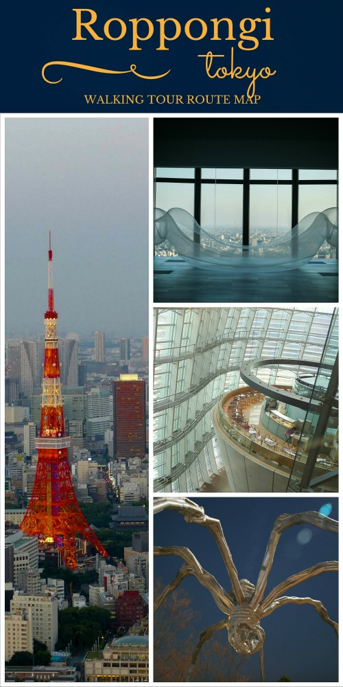 Walking tour of the free attractions in Roppongi and Minato, Tokyo